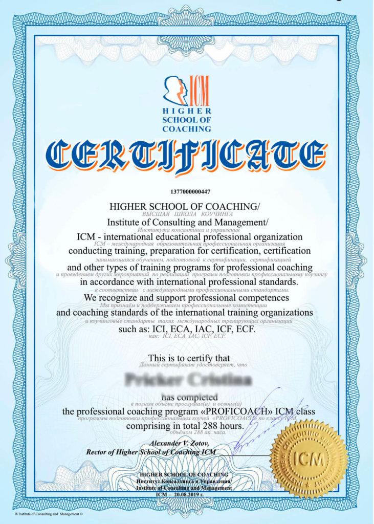 Профессиональное обучение коучингу сертификат