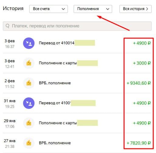 Денежная пушка Константин Руднев