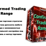 Confirmed Trading Range — Авторская стратегия для разгона депозита