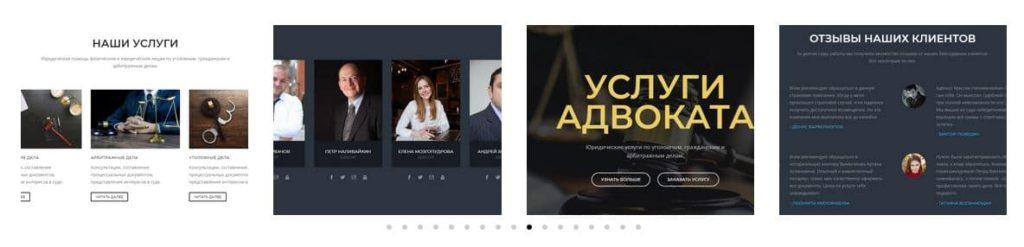 Бесплатный конструктор сайтов примеры