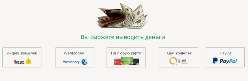 Валютная поддержка