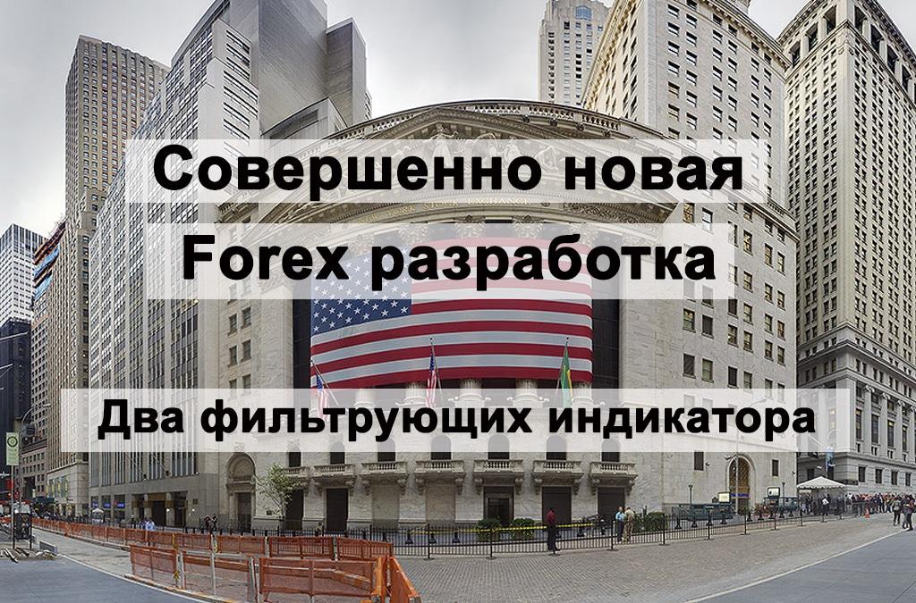форекс индикатор profizorex