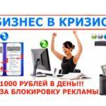 Автоматическая система заработка (2020) [Алексей Фадеев]