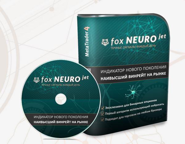 Fox Neuro Jet