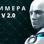 Робот Химера v2.0 [Автоматический заработок]