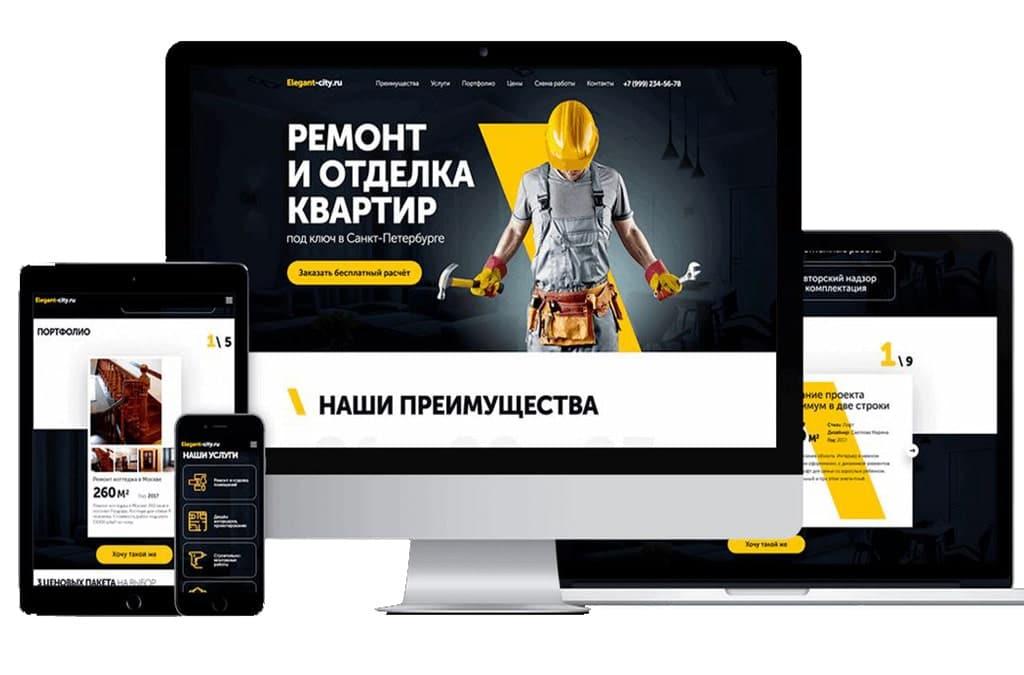Квиз-сайты