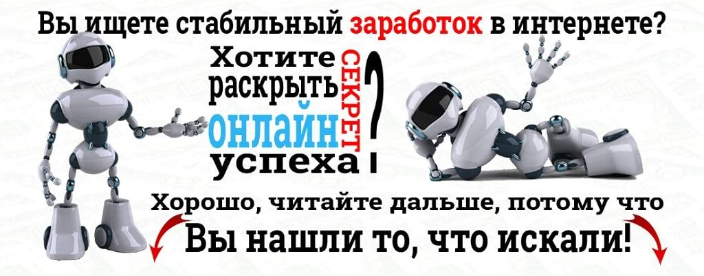 Smart Partner Скрипт автозаработка и система продаж