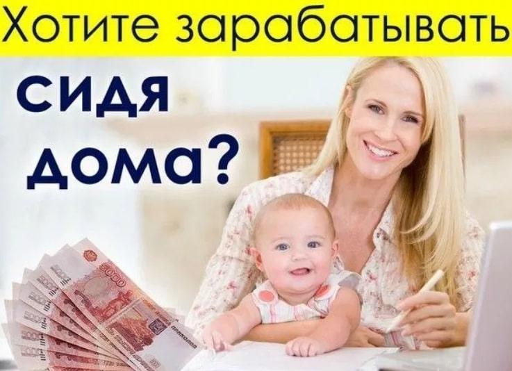 Стабильный доход для любого возраста