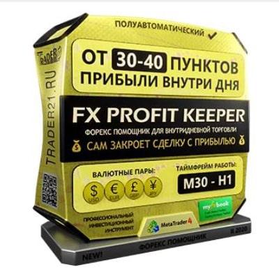 FX Profit Keeper Комплект из 6 продуктов форекс