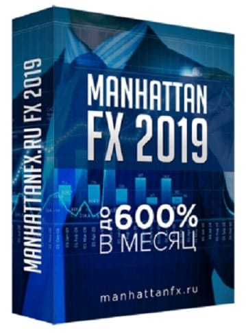 Manhattan FX Robot