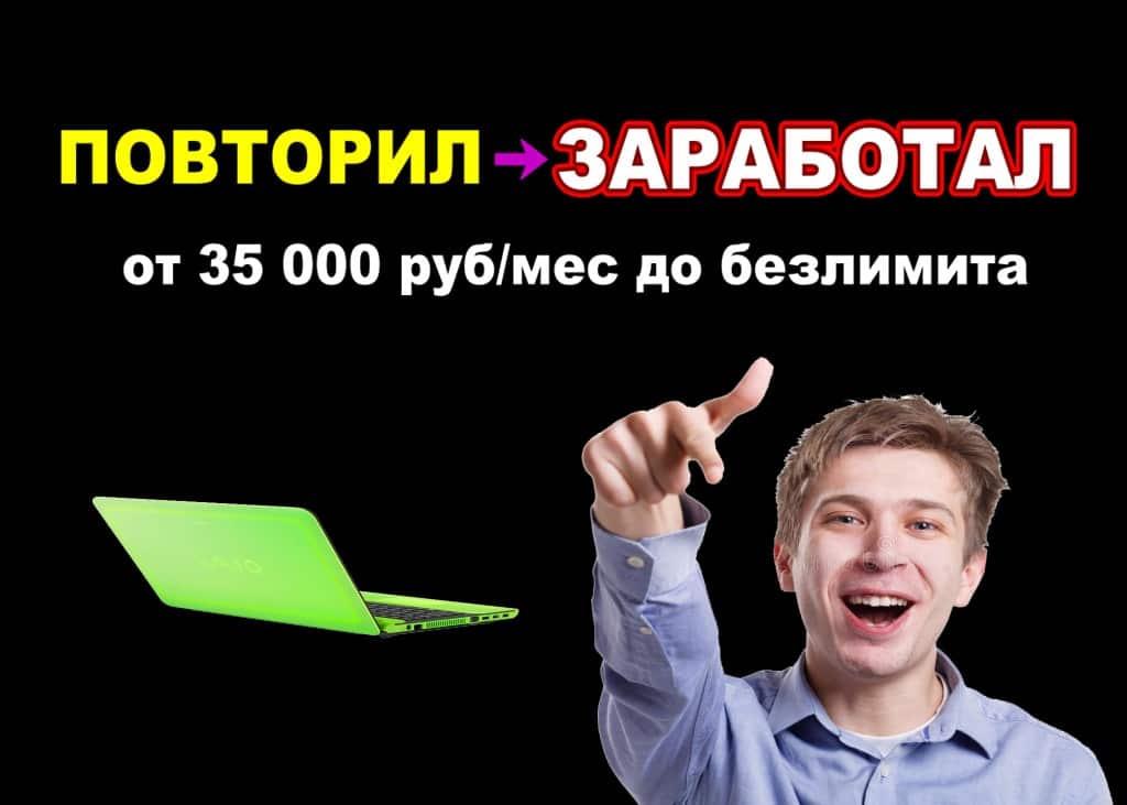 Курс Секретный форватер Система пассивного автозаработка Евгений Исаев