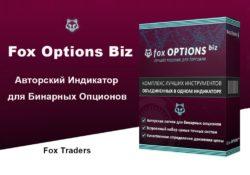 Fox Options Biz - Авторский Индикатор для Бинарных Опционов Fox Traders