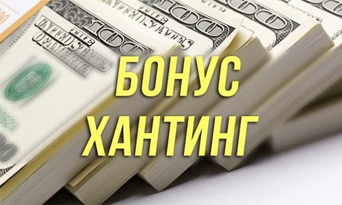 Заработок на бонусах букмекеров без риска