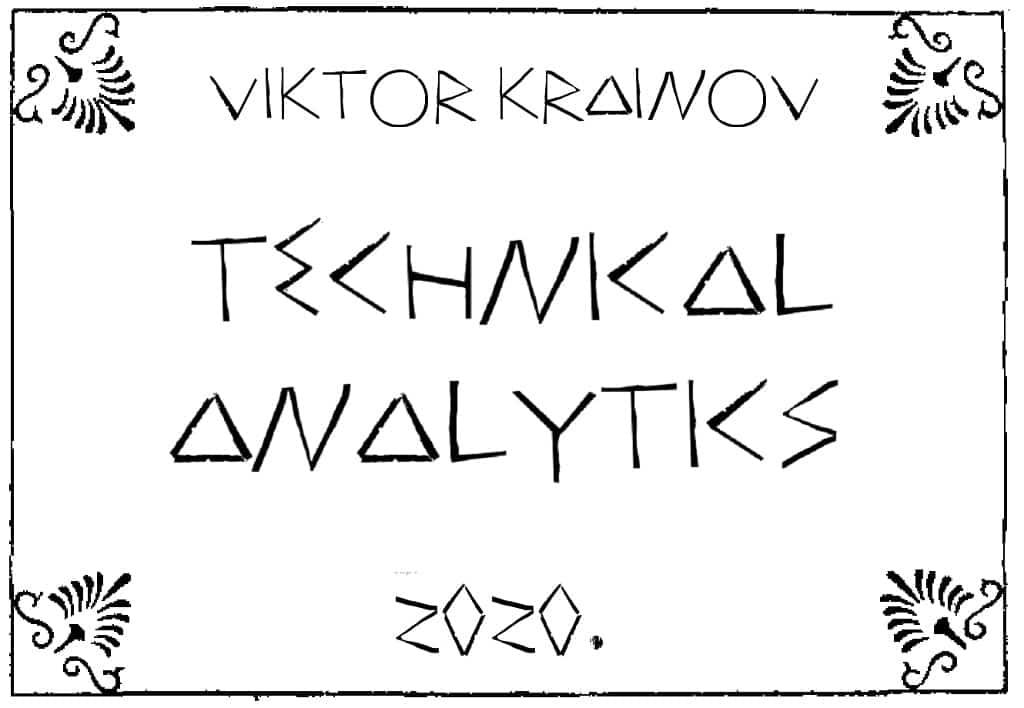 Krainovs Financial Algorithm