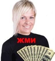 Татьяна Оленчинкова