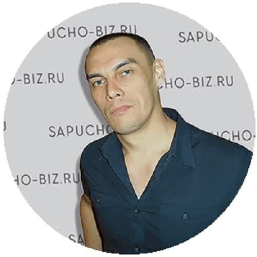 "Александр Юсупов ""Сапыч"""