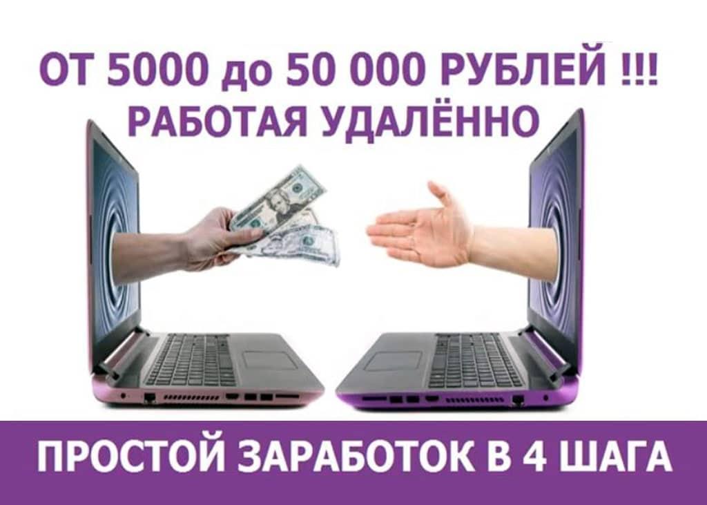 SEO против правил! Как зарабатывать до 50 000 рублей Алексей Фадеев