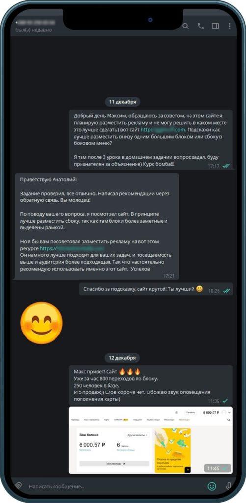 Поддержка Дмитрий Измайлов