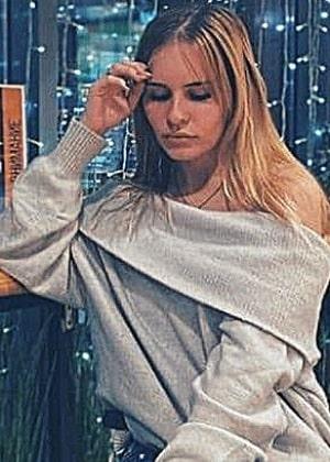 Елена Вольхина