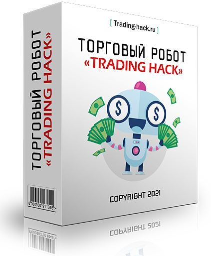 Trading HACK