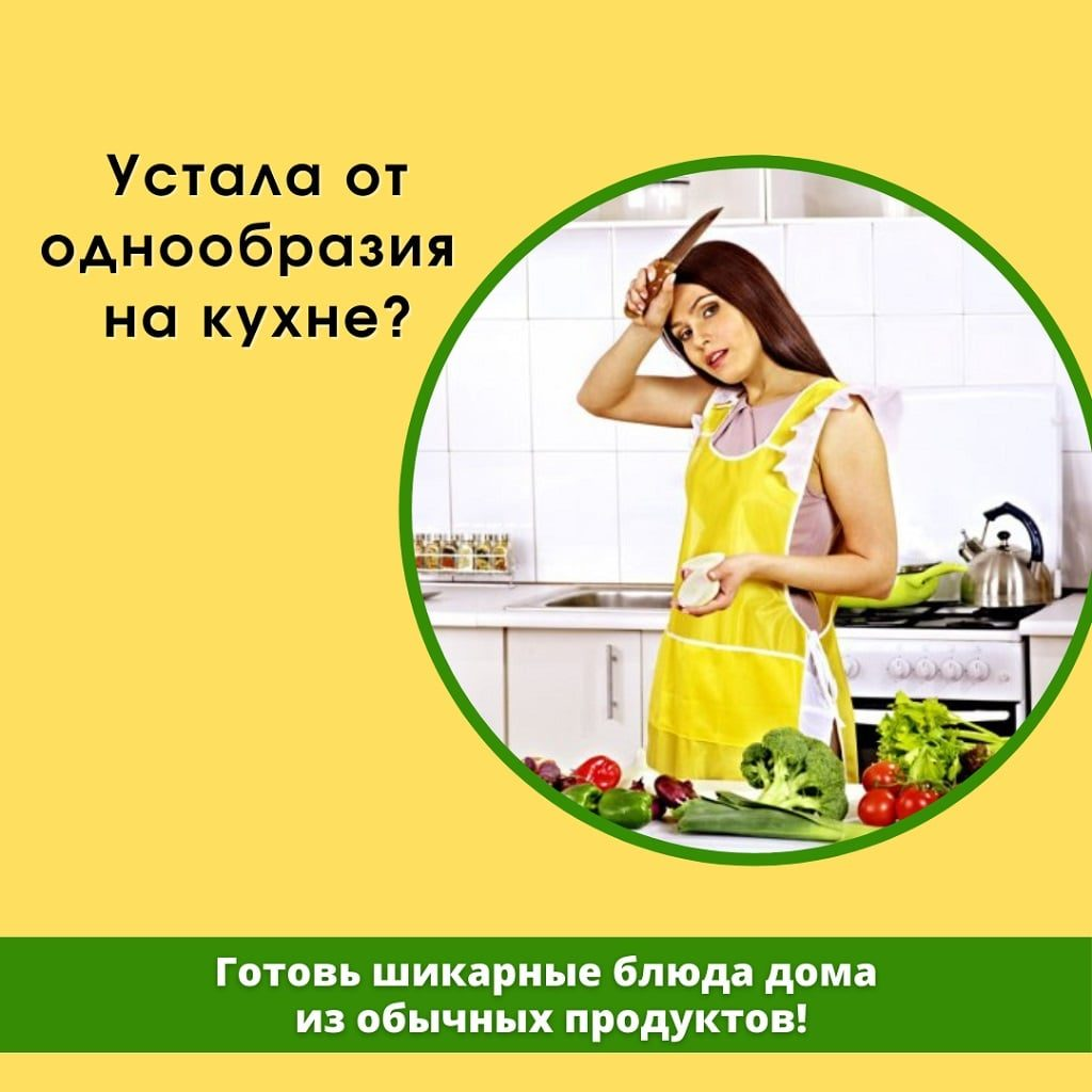 Готовка овощей за 10 минут