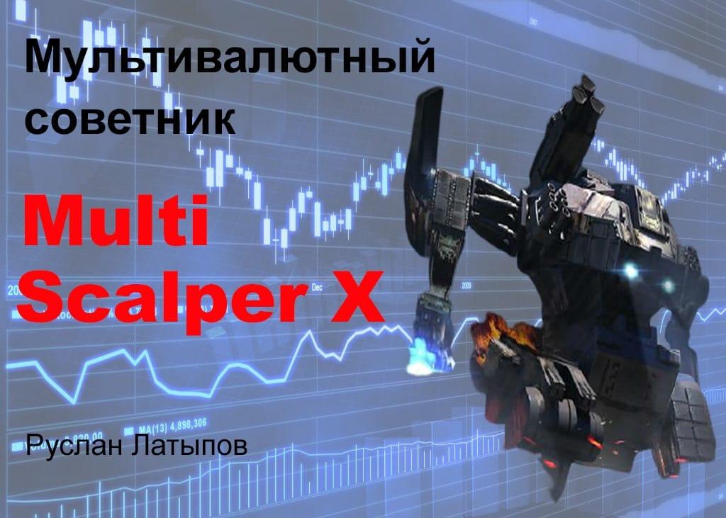 Multi Scalper X