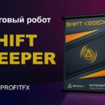 Торговый робот SHIFT KEEPER [Autoprofitex]