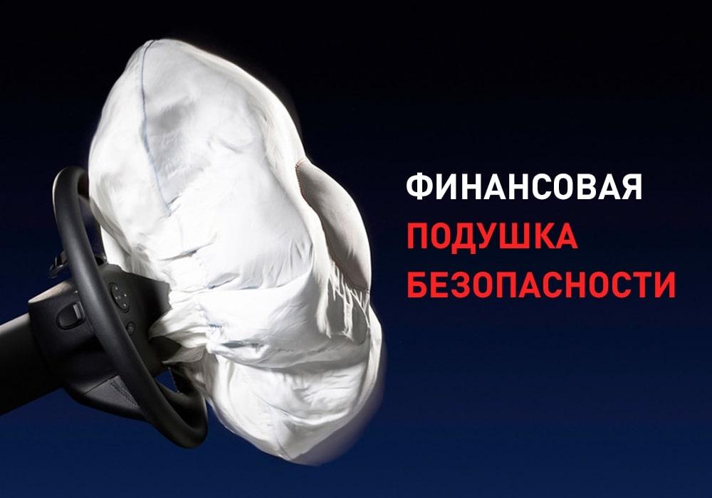 Инвестиции Евгений Ходченков Город инвесторов